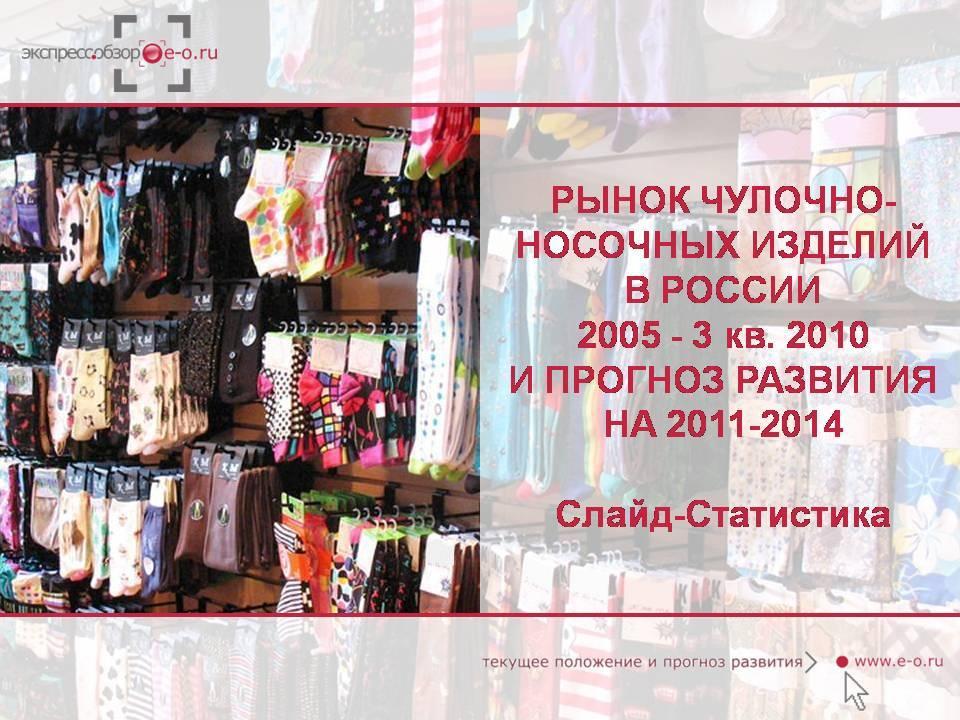 magazin-intimnih-tovarov-krasnodara